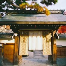 Ryokan Genhouin in Kyoto