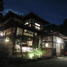 Ryokan Inn Yoshida-sanso in Kyoto