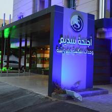 Sadeem Hotel Suites2 in Jiddah