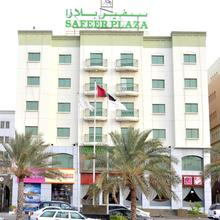 Safeer Plaza Hotel Apartments in Muscat