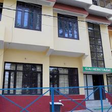 Sai Heritage Guest House in Naukuchiatal