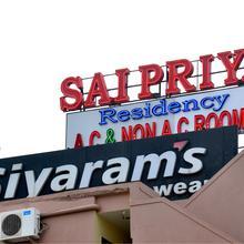 Sai Priya Residency in Nellore
