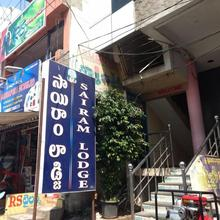 Sairam Residency in Rajahmundry