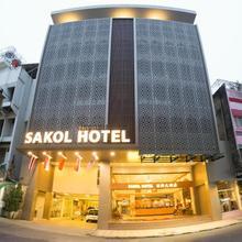 Sakol Hotel in Hat Yai
