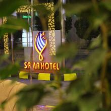 Sama Hotel in Riyadh