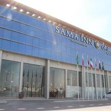 Sama Inn Hotel Apartments in Riyadh