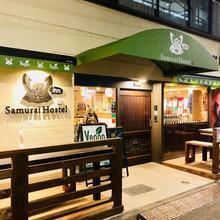 Samurai Hostel Asakusa in Tokyo