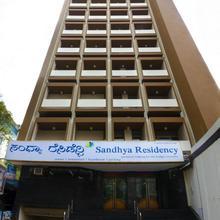 Sandhya Residency in Chik Banavar
