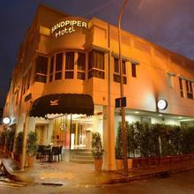 Sandpiper Hotel in Singapore