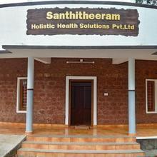 Santhitheeram Holistic Health Center in Vaikom
