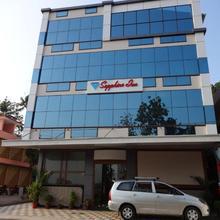 Sapphire Inn in Perumpavur
