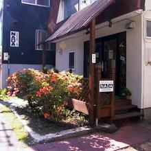 Sapporo Inn Nada in Sapporo