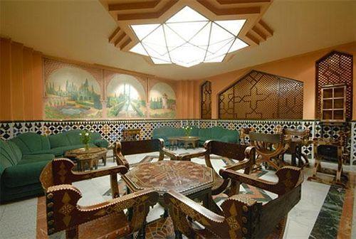 Saray Hotel in Granada