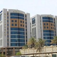 Saray Musheireb Hotel And Suites in Doha