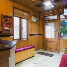 Satkaar Hotel in Shimla