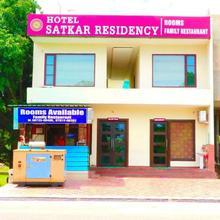Satkar Hotel in Baddi