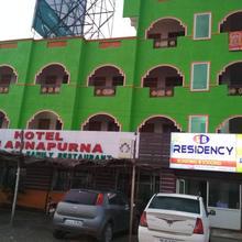 Sb Residency in Tirupati