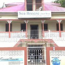 Sea Breeze Guest House in Belize City