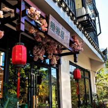 Secret Courtyard Resort Hotel in Guilin