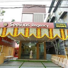 Seethas Regency in Guruvayoor