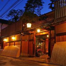 Seikoro Ryokan in Kyoto