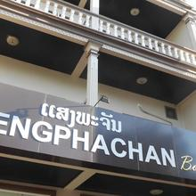 Sengphachanh Boutique Hotel in Ban Thangon