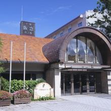 Senri Hankyu Hotel Osaka in Osaka