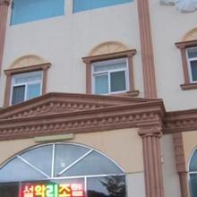 Seorak Resortel in Yangyang