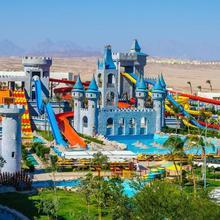 Serenity Fun City in Al Ghardaqah