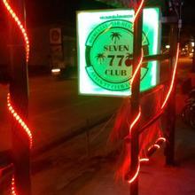 Seven 77 Club in Ko Phangan