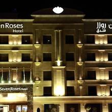 Seven Roses Hotel in Amman