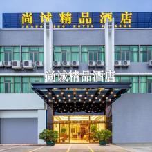 Shangcheng Boutique Hotel in Guangzhou