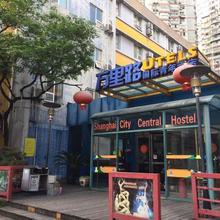 Shanghai City Central International Hostel in Shanghai