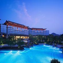 Shangri-la Hotel, Guilin in Guilin