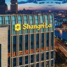 Shangri-la Hotel Tianjin in Tianjin