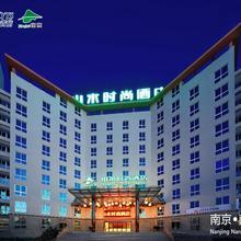 Shanshui Trends Hotel Nanjing South Railway Station in Nanjing