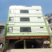 Shanti Guest House in Tundla