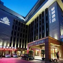 Shantou Junchao Hotel in Shantou