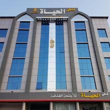 Shate Al Hayat Hotel Suites in Jiddah
