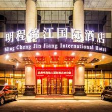 Shenyang Mingcheng Jin Jiang International Hotel in Shenyang