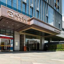 Shenzhen D House International Apartment in Shenzhen