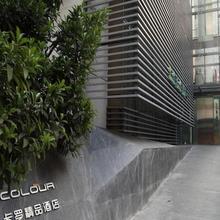 Shenzhen Dongmen Colour Hotel in Shenzhen