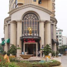 Shenzhen Senzhirun Hotel in Shenzhen