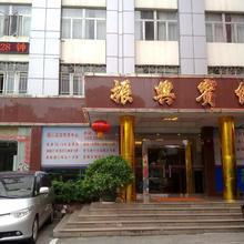 Shenzhen Zhenxing Hotel in Shenzhen