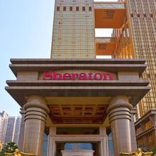 Sheraton Chongqing Hotel in Chongqing