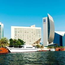 Sheraton Dubai Creek Hotel & Towers in Dubai