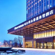 Sheraton Harbin Xiangfang Hotel in Harbin