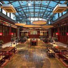 Shichahai Sandalwood Boutique Hotel Beijing in Beijing