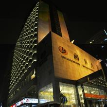 Shijiazhuang International Building Hotel in Songying