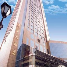 Shijiazhuang Yanshan Hotel in Songying